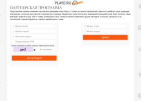 partner.playo.ru