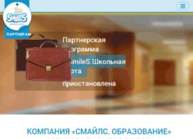 partner.sh-karta.ru