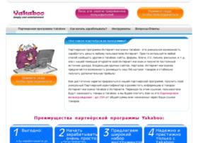 partner.yakaboo.ua