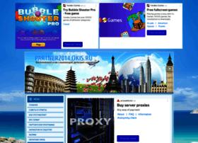 partner2014.okis.ru