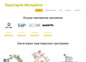 partnerki-interneta.ru