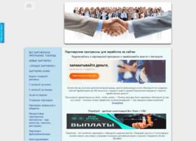 partnerki-vsem.ru