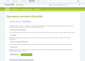 partners.1c-bitrix.ua