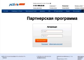 partners.activecloud.ru