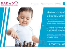partners.babadu.ru