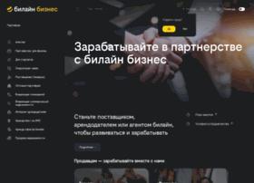 partners.beeline.ru