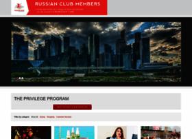 partners.russiansingapore.com