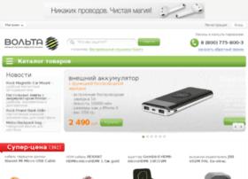 partners.voltacom.ru