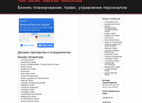 partnerstvo.ru