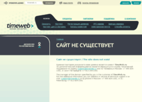partprograms.ru