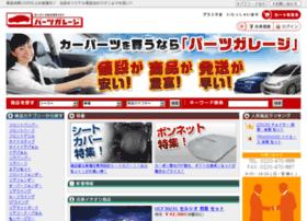 parts-garage.net