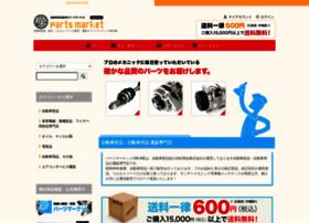 parts-market.com
