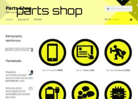 parts-shop.gr