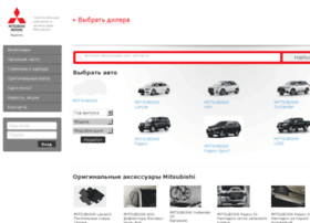 parts.mitsubishi-motors.ru