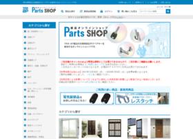 parts.ykkap.co.jp