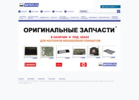 parts74.ru