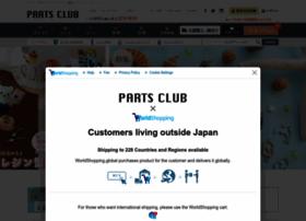 partsclub.jp