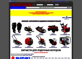 partskatalog.ru