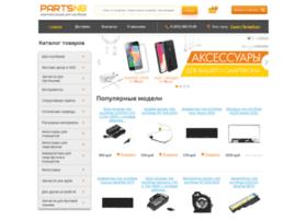 partsnb.ru