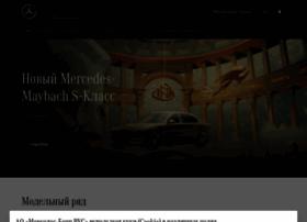 partsprice.mercedes-benz.ru