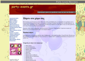 party-events.gr