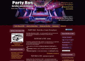 partybus.spb.ru