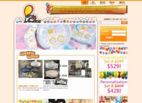 partyforless.com.hk