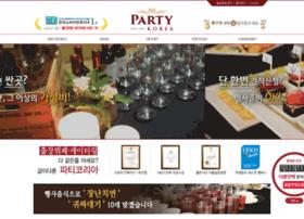 partykorea.co.kr
