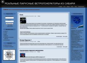 parus.z42.ru