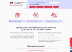 paruscbp.ru