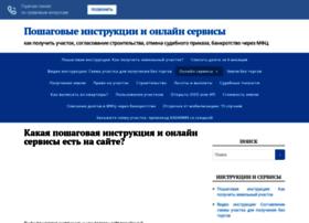paruslex.ru