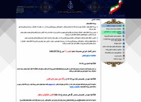 parvaneh.irimc.org