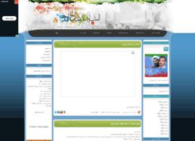 parvareshi-andisheh.mihanblog.com