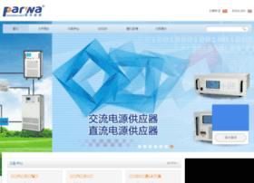 parwa.com.cn