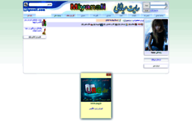 paryy.miyanali.com