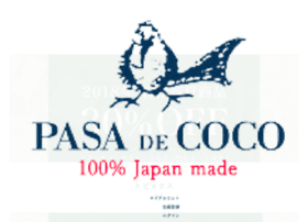 pasa-de-coco.com