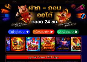 pasang-iklangratis.com