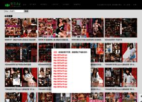 pasape.com