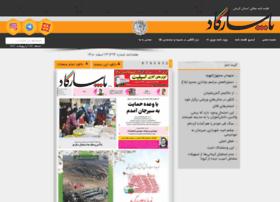 pasargadnews.com