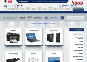 pascal-sh.com