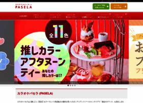 pasela.co.jp