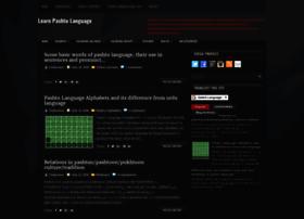 pashtolanguagelearning.blogspot.com