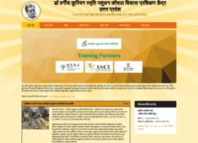 pashudhanuttarpradesh.com