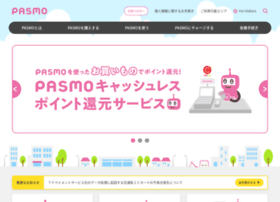 pasmo.co.jp