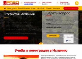 paso.com.ua