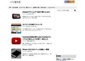 pasokatu.com