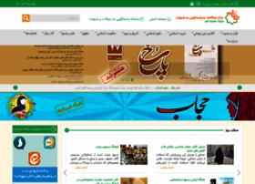 pasokh.org