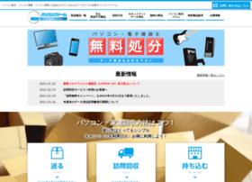 pasokonsyobun.com