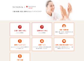 pasona-lc.co.jp