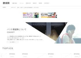 pasona-nouentai.co.jp